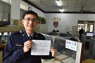 陸客拿著信封來台尋親 警助「斗南鎮86巷」找到人