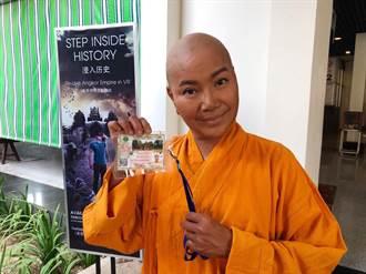 唐美雲赴柬埔寨拍《真諦大師》 入境隨俗先塗巧克力色