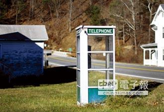 美國鄉間接不到電話