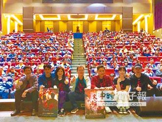 《寒單》回台東首映 祈福又開炸
