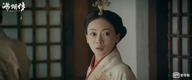 吳謹言飾演的李皓鑭將會被賣掉,隨後被呂不韋買下。(圖/愛奇藝台灣站提供)