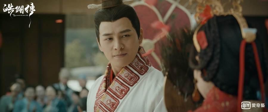 李皓鑭唯一的希望趙國王子卻被設計娶了妹妹。(圖/愛奇藝台灣站提供)