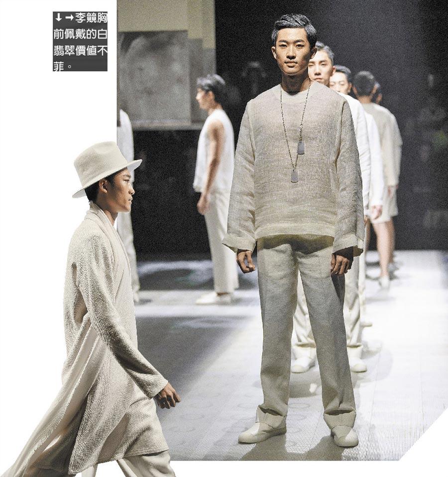 李竸胸前佩戴的白翡翠價值不菲。攝影鄭鼎 圖片提供東裝時代