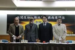 習五條後最新民調 台灣人對「九二共識」看法是?