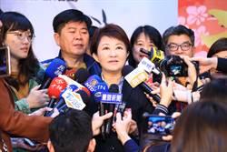 境外邀約熱烈 盧秀燕:加強通路拚經濟