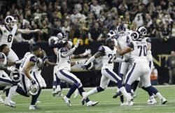 NFL》超級盃戲碼出爐 公羊與愛國者除夕爭冠