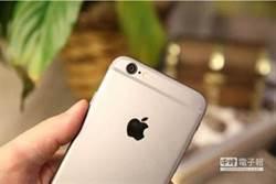 iPhoneX銷售差!電信改推i7促銷 最低3.2折