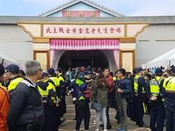 228抗暴戰士黃金島告別式陳建仁頒褒揚令馬英九遭抗議