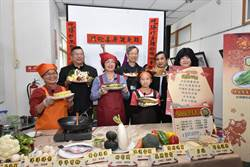 記憶中的阿嬤味!彰化縣長王惠美開直播教做年菜