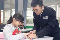 替代役化身孩子王 樹林公所打造有趣課程度寒假