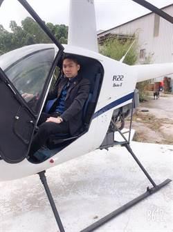 直播天王連千毅霸氣賣直升機 助尋「下個齊柏林」