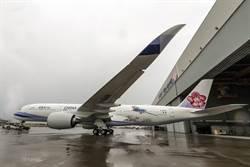 華航:加發員工春節激勵金1萬元、調薪2%