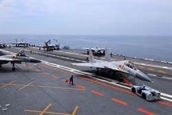 航母艦載機需求大 中共海軍飛行員招募倍增