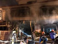 知本龍泉山莊火警 4人受困已獲救