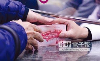 日本「6大偷情聖典」 第6點完全抓不到把柄