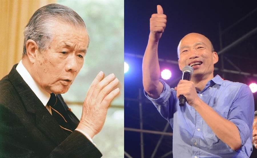 前行政院长孙运璇(左)、高雄市长韩国瑜(右)。(图/合成图,本报资料照)