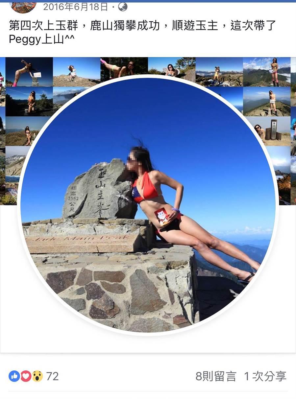 吳女常在登山攻頂後穿比基尼拍照,有登山界「比基尼女郎」之稱。(翻攝自吳女臉書)