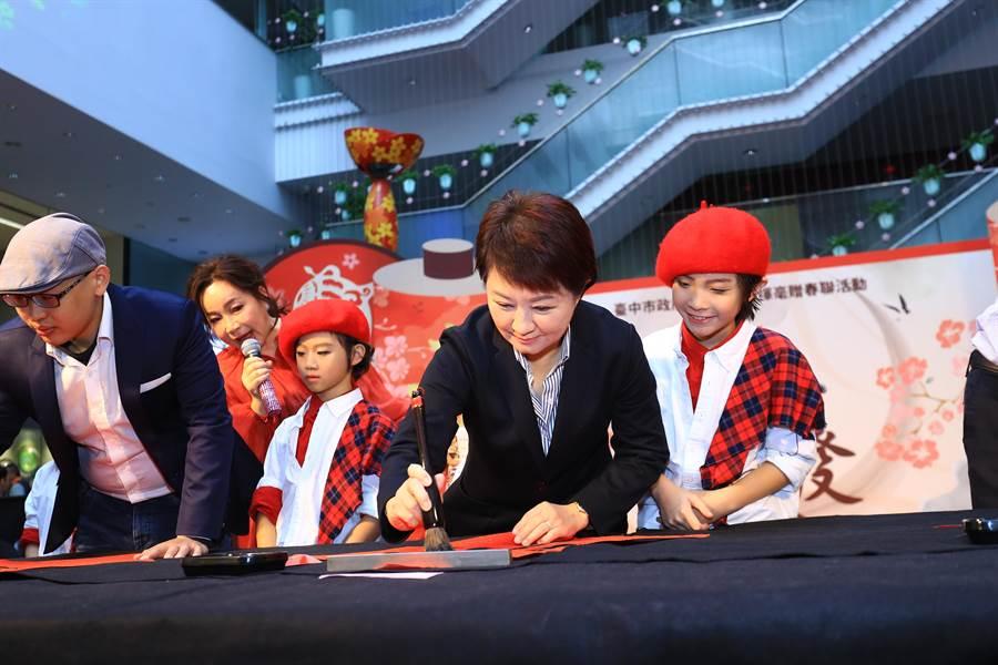 台中市長盧秀燕書寫春聯,向市民拜早年。(盧金足攝)