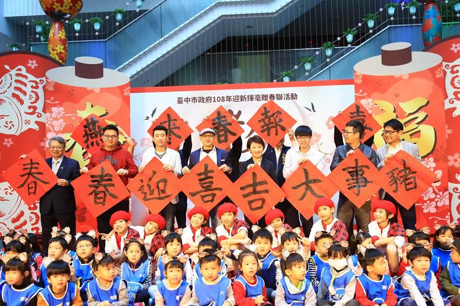 台中市長盧秀燕承諾,未來4年,市府一定認真拚經濟,讓台中變成富強城市,讓市民有好日子過。(盧金足攝)