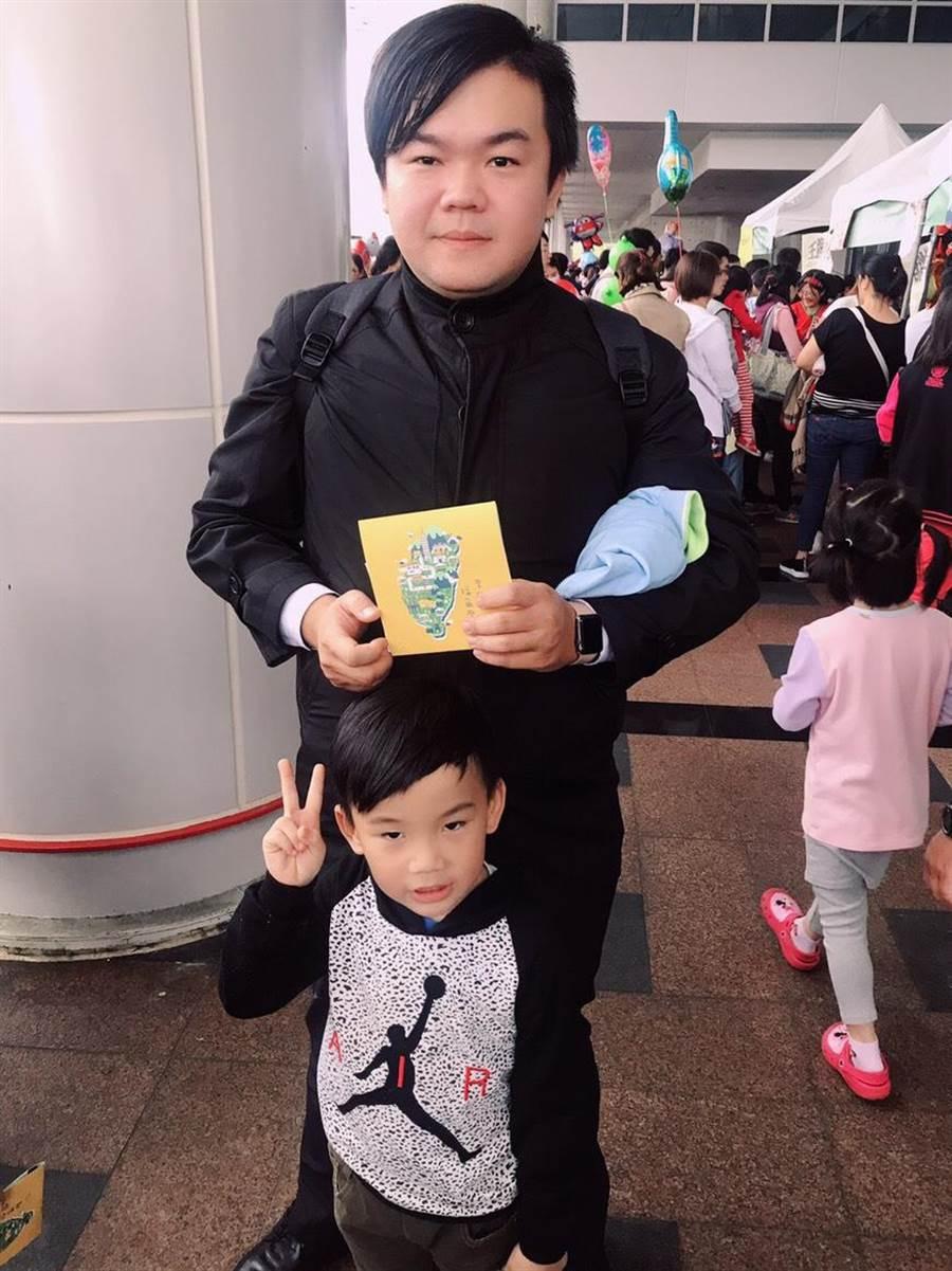 家人擺在第一位,林煌森在工作之餘,休假安排帶小孩出遊到台灣各地玩透透。(圖/永慶房屋)