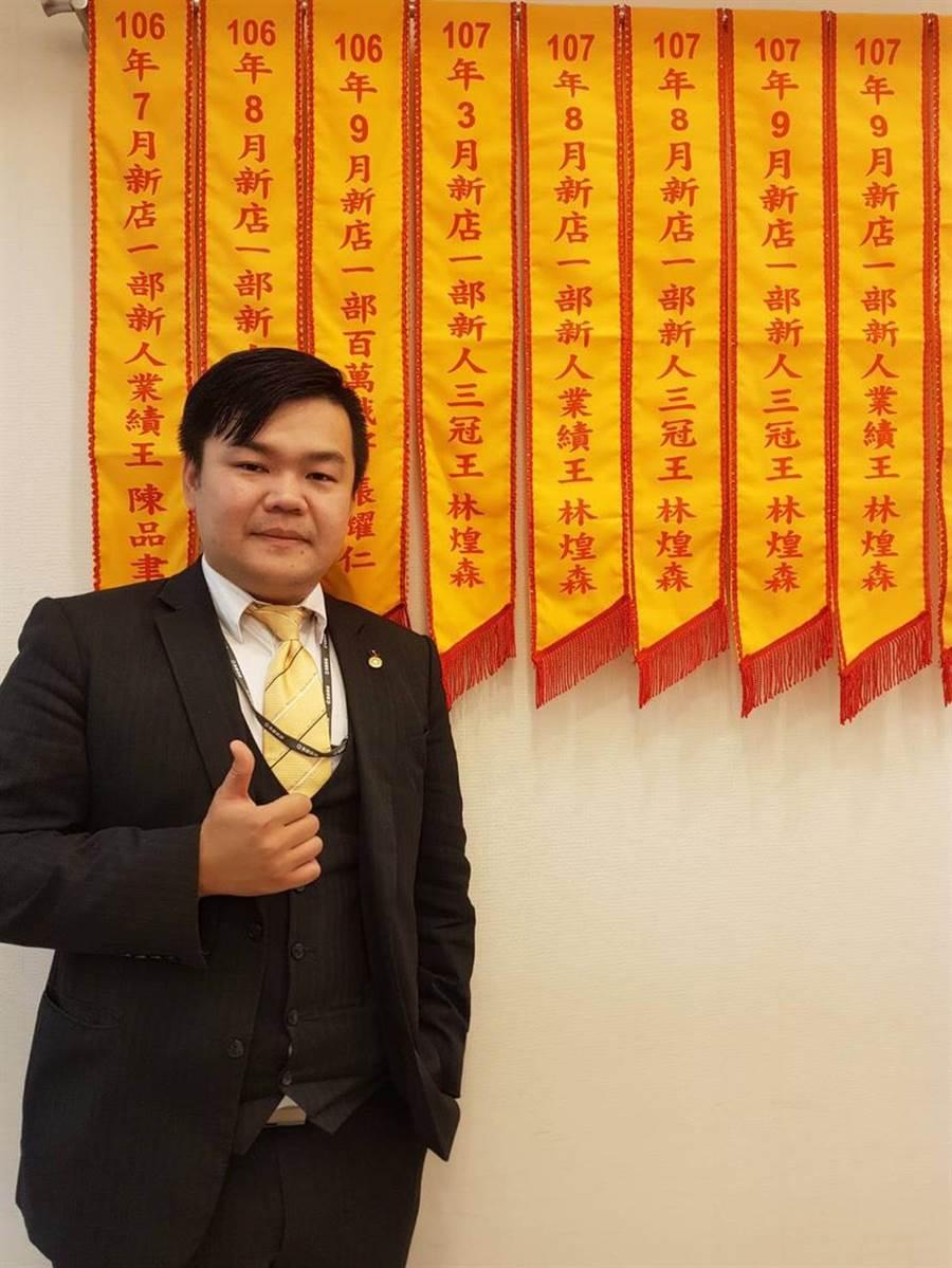 進永慶房屋一年,林煌森已拿到許多公司頒發的業績競賽彩帶,交出亮眼的成績單!(圖/永慶房屋)