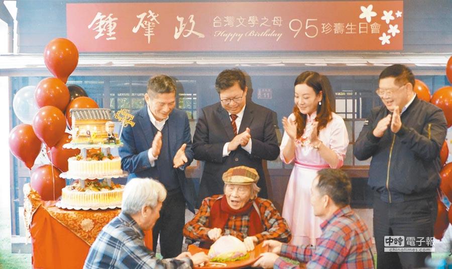 鍾肇政20日慶祝95歲大壽,市長鄭文燦也到場慶賀。(葉臻攝)