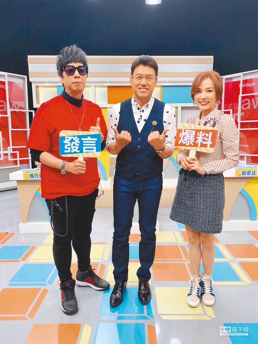謝震武(中)主持《震震有詞》法律談話綜藝節目,日前錄影曹西平(左)與許聖梅擔任嘉賓。