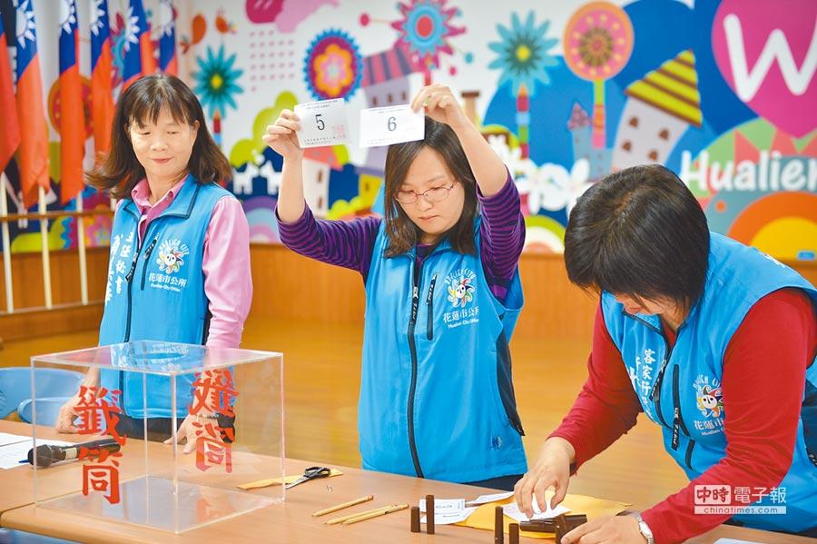 習五條保障台灣制度不變。圖2018年12月7日花蓮市民主里長選舉抽籤作業。(花蓮市公所提供)
