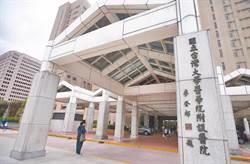 台大醫院院長人選大轉彎 將由急診醫學專家陳石池先代理