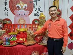 高檔年貨也賣出去了 三鳳中街攤商笑讚韓國瑜