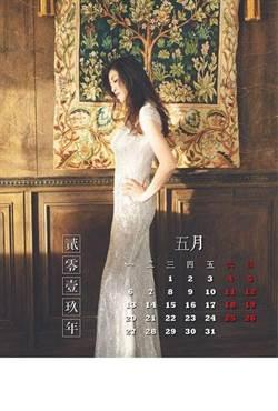 12個月份的我出爐了!許淑華秀完整版月曆