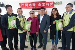 立委、會計師公會聯手做愛心 捐2噸白米給27處老人食堂