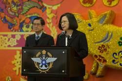 蔡英文出席國防部新春餐會  期勉國軍「三個不變」
