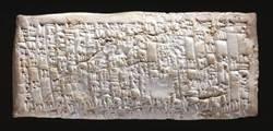 來自4千年前的客訴信!抱怨黑心商人賣爛銅