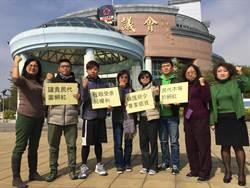 民代搶當網紅?直播台南虐童  NPO抗議:此風不可長