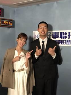 陳大天找孟耿如演MV 不敢造次談戀愛