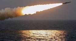 船小火力強 俄輕型導彈艇配備鋯石高超音速導彈