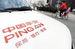 三外資增持 中國平安股價大漲