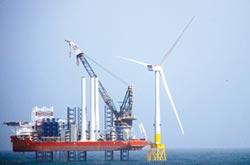 離岸風電 產業轉型重要契機