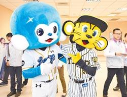 桃捷與阪神鐵道合作 猿虎交流