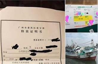 涉偷渡台灣「桶子船」 金祥利6號漁船長否認載運陸豬