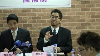 蕭旭岑:蔡總統若接受一中各表 陸沒立場拒絕跟她談