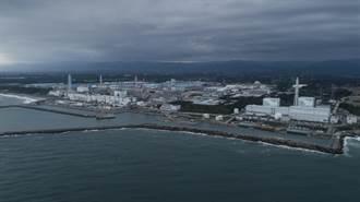 福島核災污水輻射超標2萬倍 環團籲日本放棄排至海洋