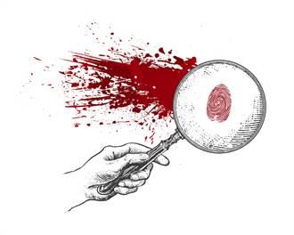 古代無指紋辨識 犯人按壓手印原因曝光