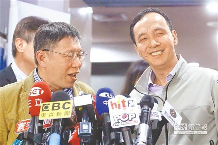 韓國瑜已經在押台北市長柯文哲(左)與前新北市長朱立倫(右)。(方濬哲攝)