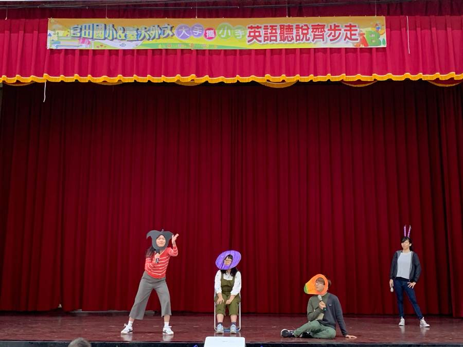 台灣大學「說說角」英語口語教學社學生22日起於官田國小舉辦為期3天的英語文食農生活營。(官田國小提供)