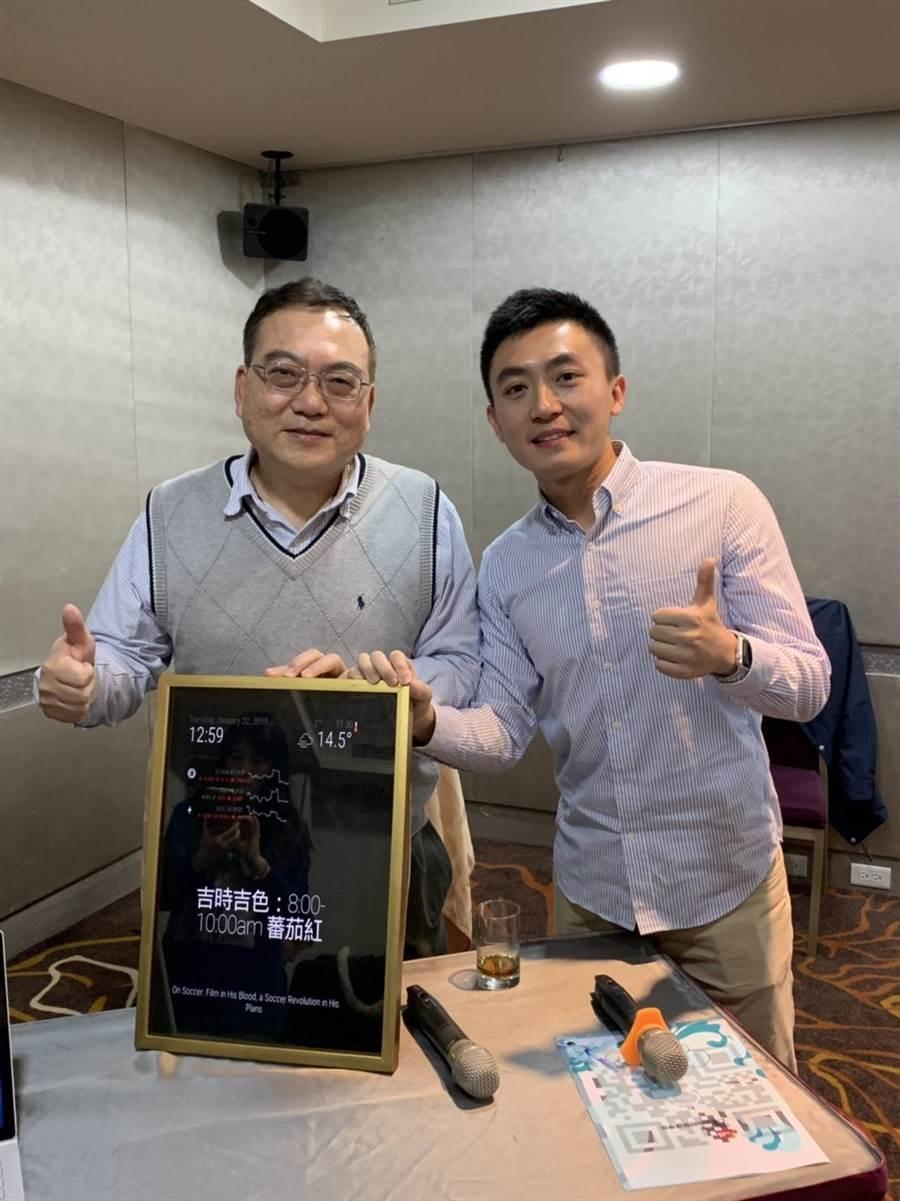 元智大學工管系教授蘇傳軍(左)指導的博士生李奕(右)等人開發出物聯網鏡子。(元智大學提供)