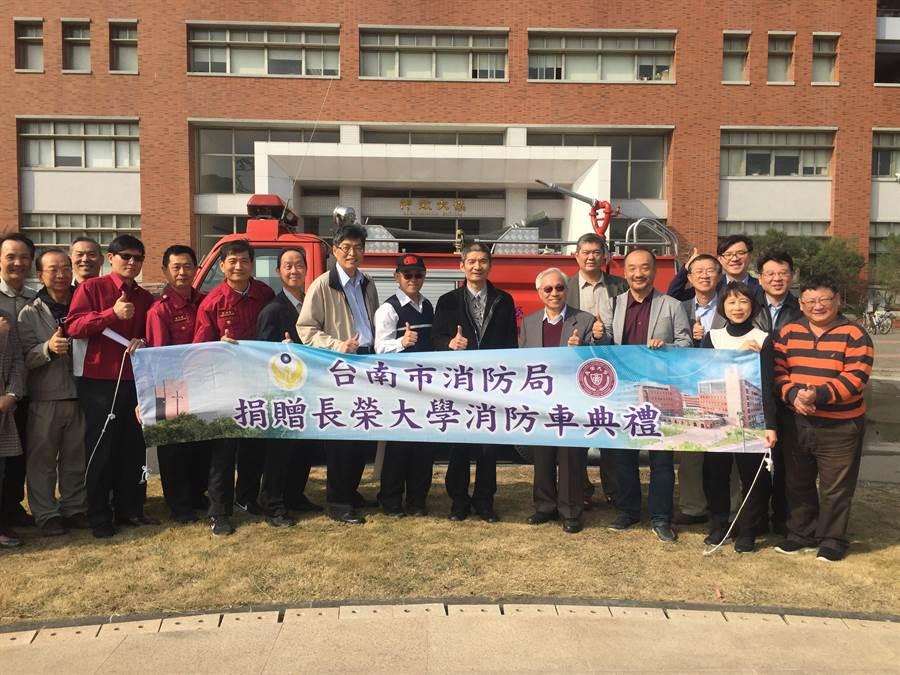 台南市消防局22日捐贈長榮大學1台20年宣告退役消防車,成為台南首例。(曹婷婷攝)