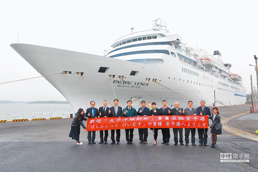 太平洋維納斯號首泊安平港,市長黃偉哲(左五)率員歡迎。(市府提供)