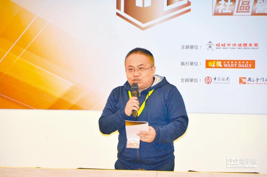 鳳凰網副總編輯李小鳴出席兩岸大學生文化體驗營開幕式並致詞。(記者王勝修攝)